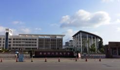 柳州高级中学
