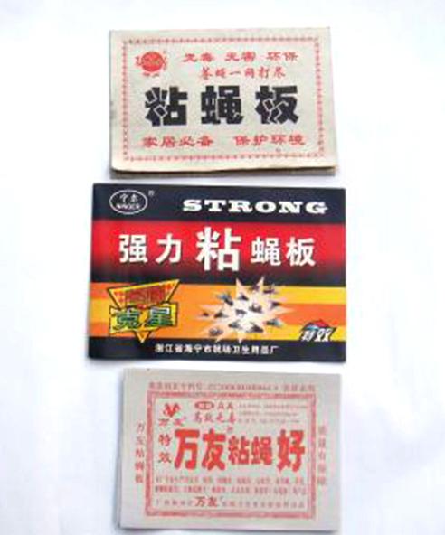 柳州柳南区粘蝇板