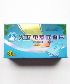 电热蚊香片