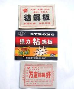 桂林粘蝇板